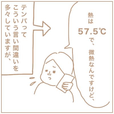f:id:bonara:20201223150728p:plain
