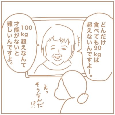 f:id:bonara:20210109152836p:plain