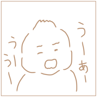 f:id:bonara:20210110185818p:plain