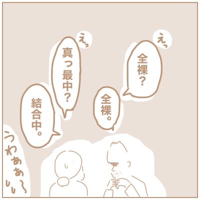 f:id:bonara:20210129112441p:plain