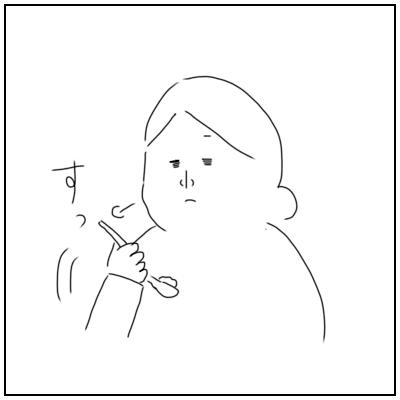 f:id:bonara:20210212000041p:plain