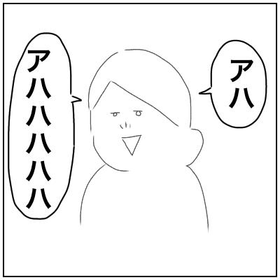 f:id:bonara:20210225000135p:plain