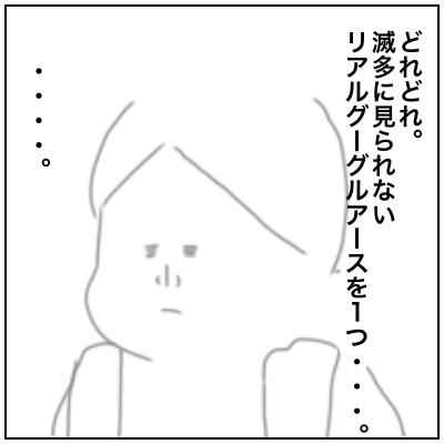 f:id:bonara:20210228122117p:plain