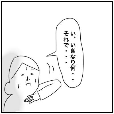 f:id:bonara:20210307171904p:plain