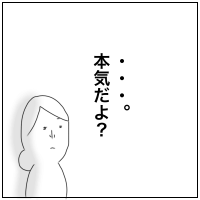 f:id:bonara:20210307172024p:plain