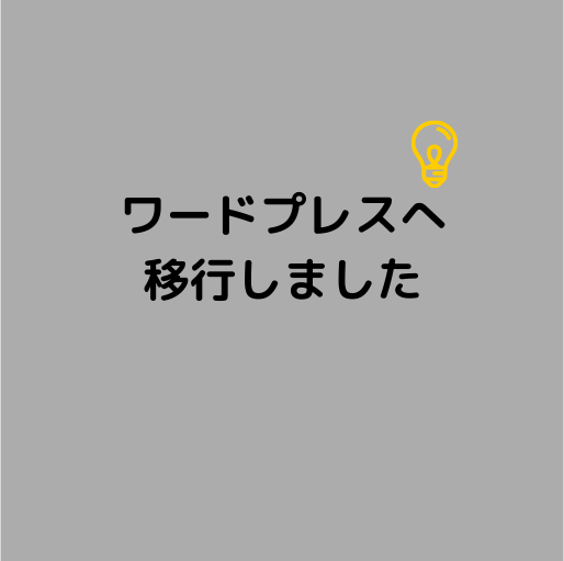 f:id:bonbonbn14:20190417160629p:plain