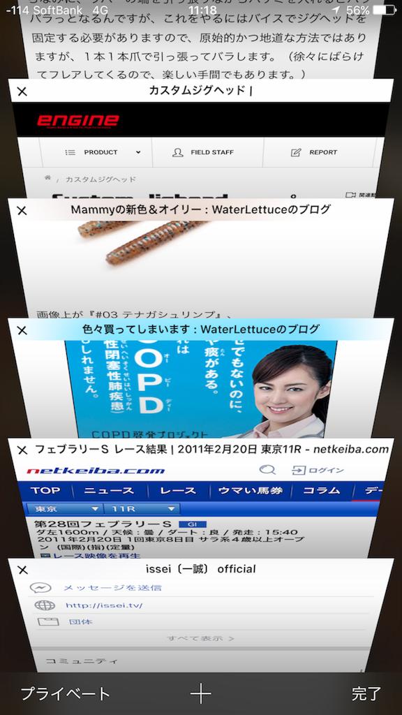 f:id:bondon:20171201120424p:image