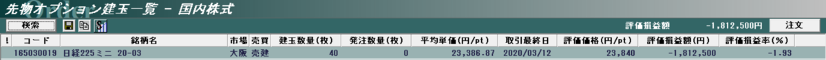 f:id:bone-eater:20200124231306p:plain