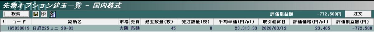 f:id:bone-eater:20200216171834p:plain