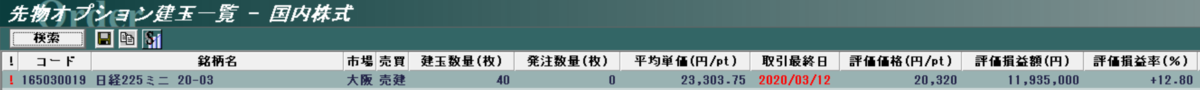 f:id:bone-eater:20200307185310p:plain