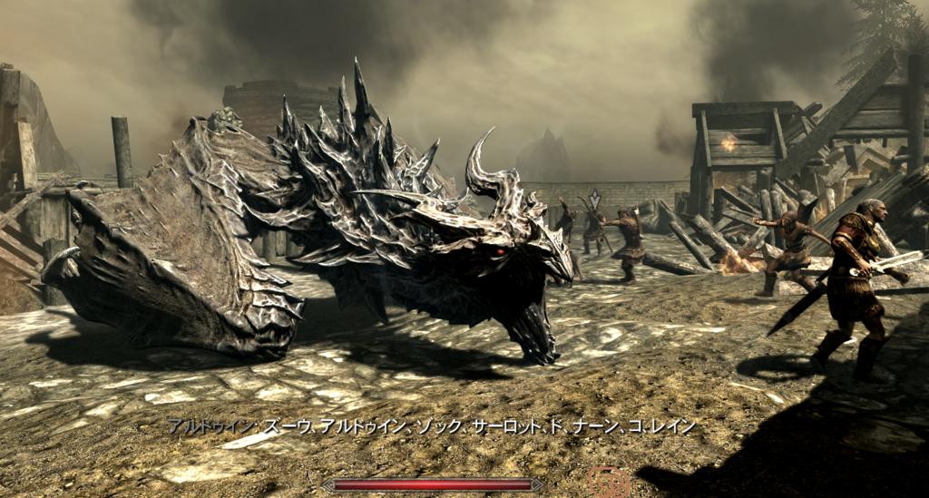 スカイリム ヘルゲン ドラゴンのスペル