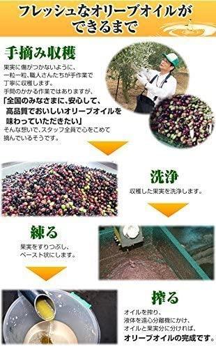 小豆島産100%エキストラバージンオリーブオイル 200ml