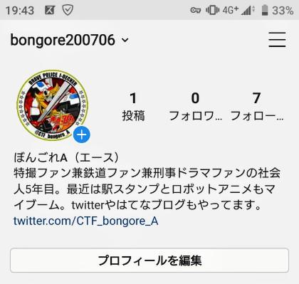 f:id:bongore_asterisk:20200706194831j:image