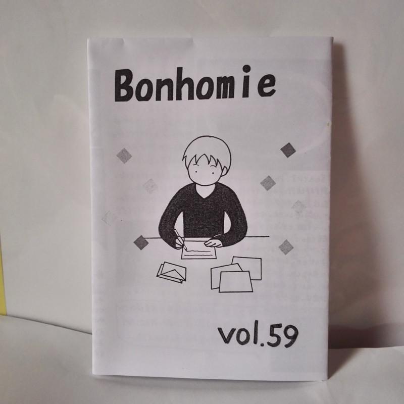 f:id:bonhomie:20160330125514j:image