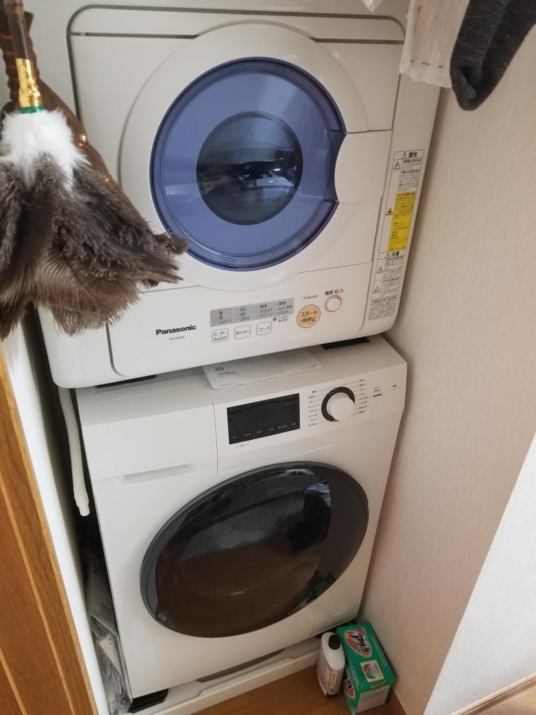 【レビュー】無印良品のドラム式洗濯機(MJ‐DW1)と電気式衣類乾燥機(NH-D502P)を使ってみて - プロ凡人のせいかつ