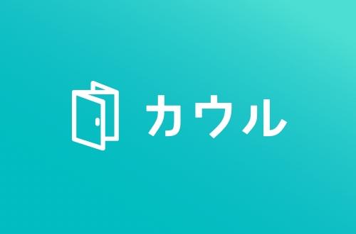 f:id:bonjinkurashi:20180404211721j:plain