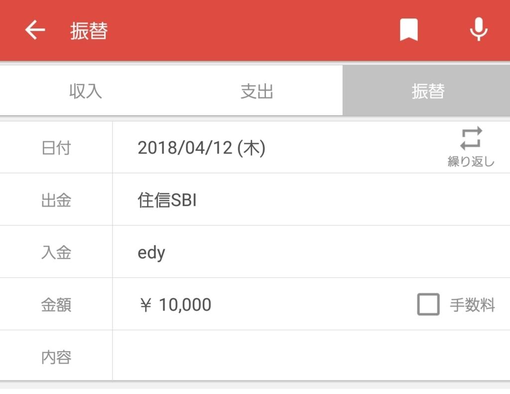 f:id:bonjinkurashi:20180412214634j:plain