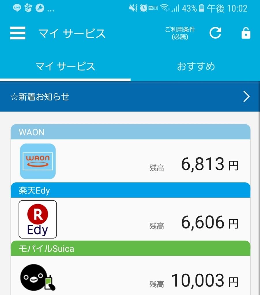 f:id:bonjinkurashi:20180412220327j:plain