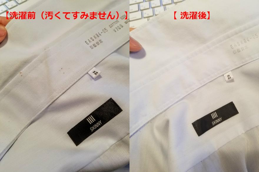 f:id:bonjinkurashi:20180428145159j:plain