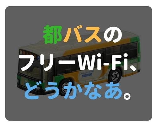 f:id:bonjinkurashi:20180517211415j:plain