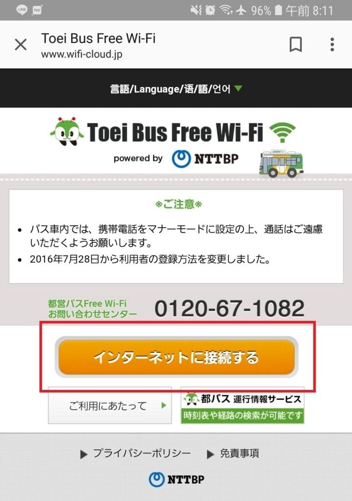 f:id:bonjinkurashi:20180517211419j:plain