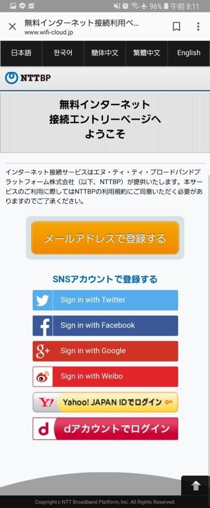 f:id:bonjinkurashi:20180517211421j:plain