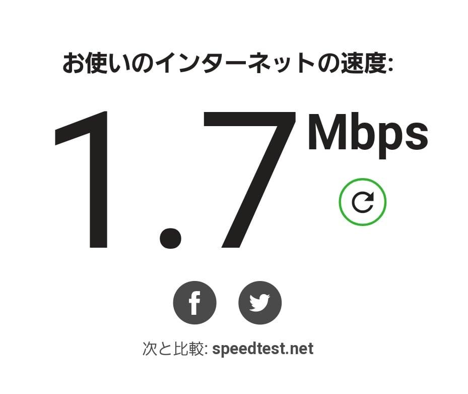 f:id:bonjinkurashi:20180517211424j:plain
