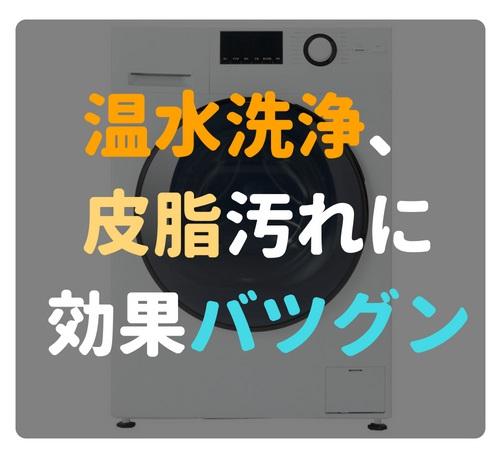 f:id:bonjinkurashi:20180517211823j:plain