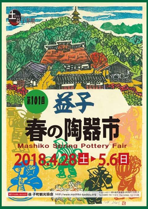f:id:bonjinkurashi:20180517233616j:plain