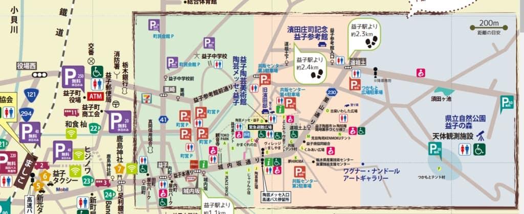 f:id:bonjinkurashi:20180517233623j:plain