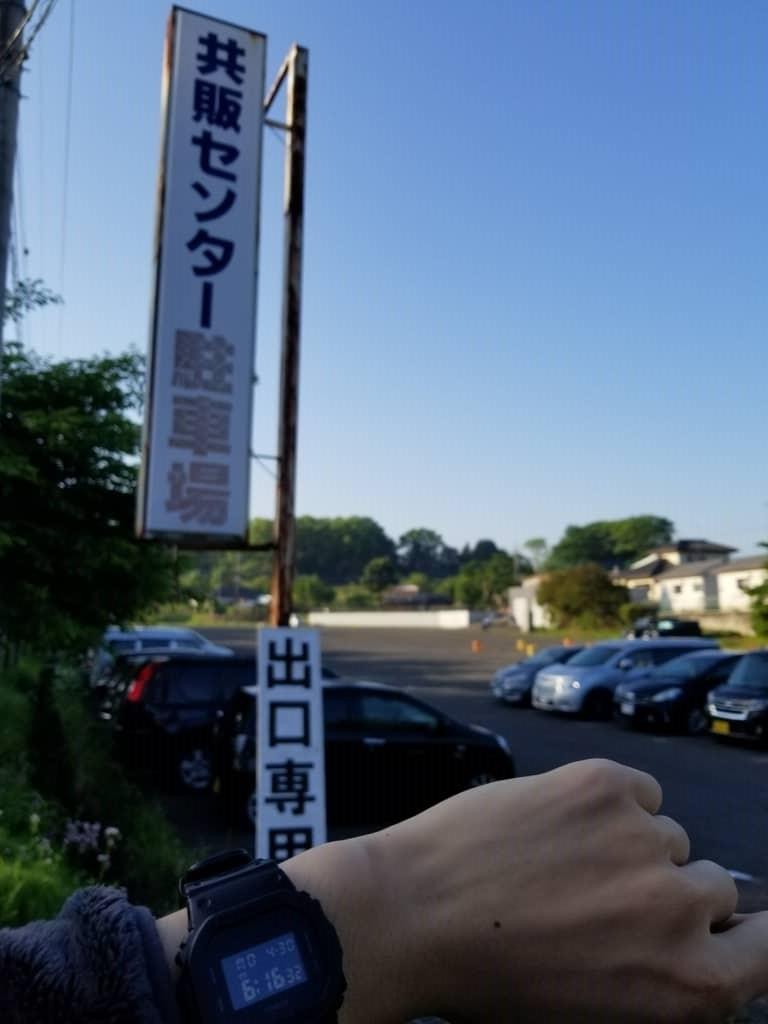 f:id:bonjinkurashi:20180517233653j:plain