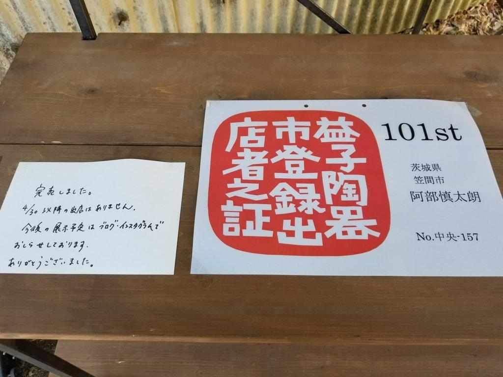 f:id:bonjinkurashi:20180517233736j:plain
