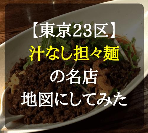 f:id:bonjinkurashi:20180518001020p:plain