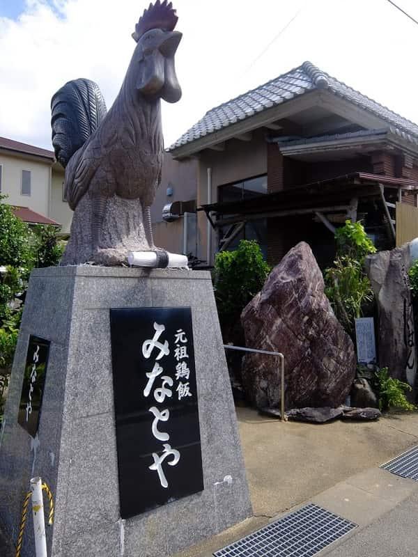 f:id:bonjinkurashi:20180518065103j:plain