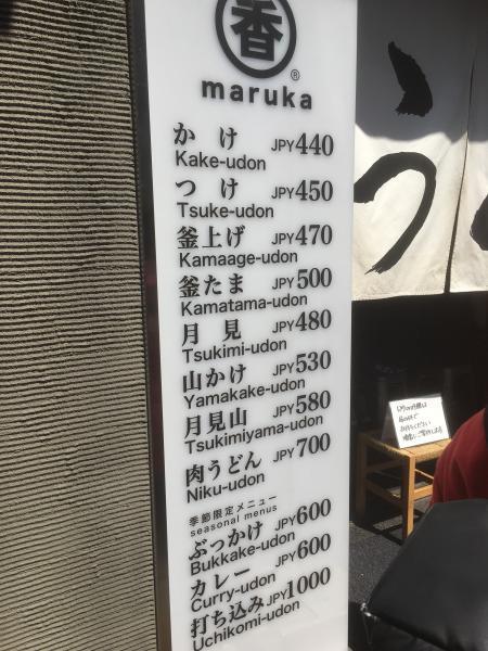 f:id:bonjinkurashi:20180520175734j:plain