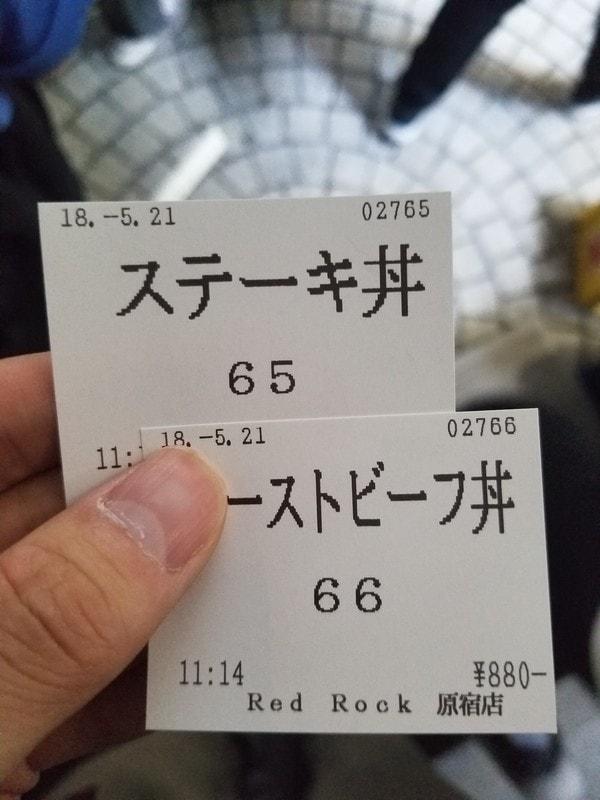 f:id:bonjinkurashi:20180521171755j:plain