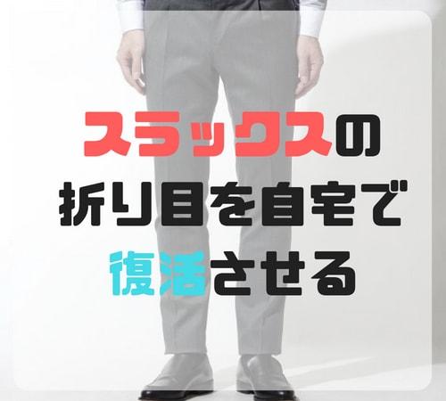 f:id:bonjinkurashi:20180526071138j:plain