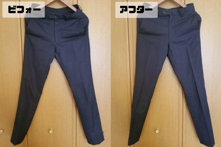 f:id:bonjinkurashi:20180526085701j:plain