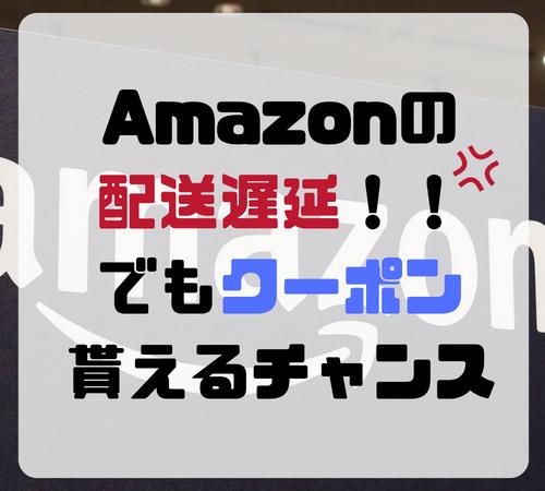 f:id:bonjinkurashi:20180526111948j:plain