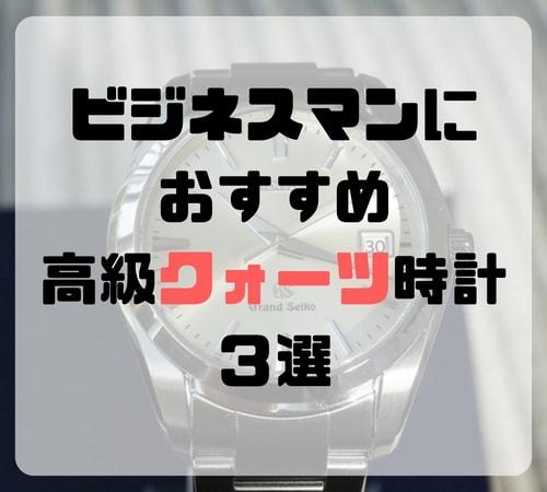 f:id:bonjinkurashi:20180526113126j:plain