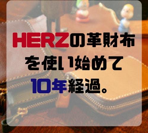 f:id:bonjinkurashi:20180526121746j:plain