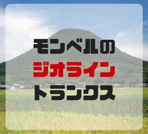 f:id:bonjinkurashi:20180526124254j:plain