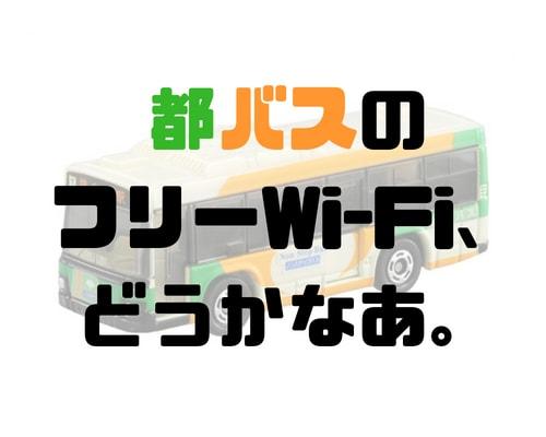 f:id:bonjinkurashi:20180526174340j:plain