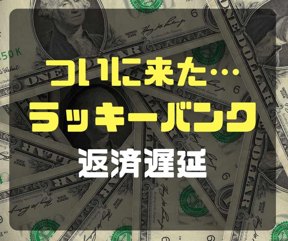 f:id:bonjinkurashi:20180526174540j:plain
