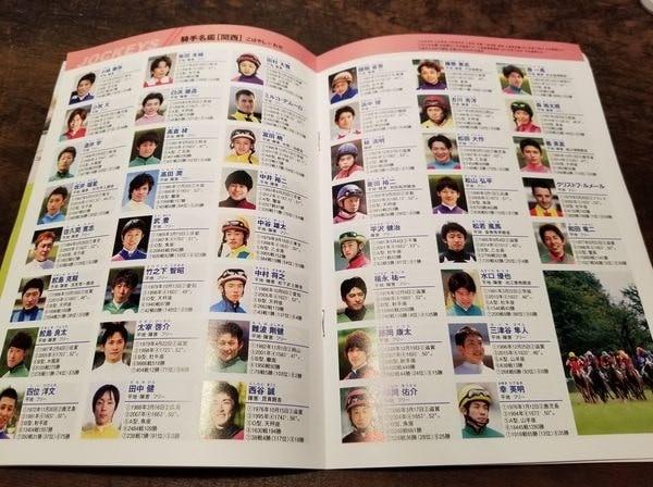 f:id:bonjinkurashi:20180527190332j:plain