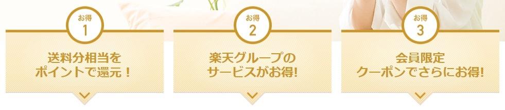 f:id:bonjinkurashi:20180603134400j:plain