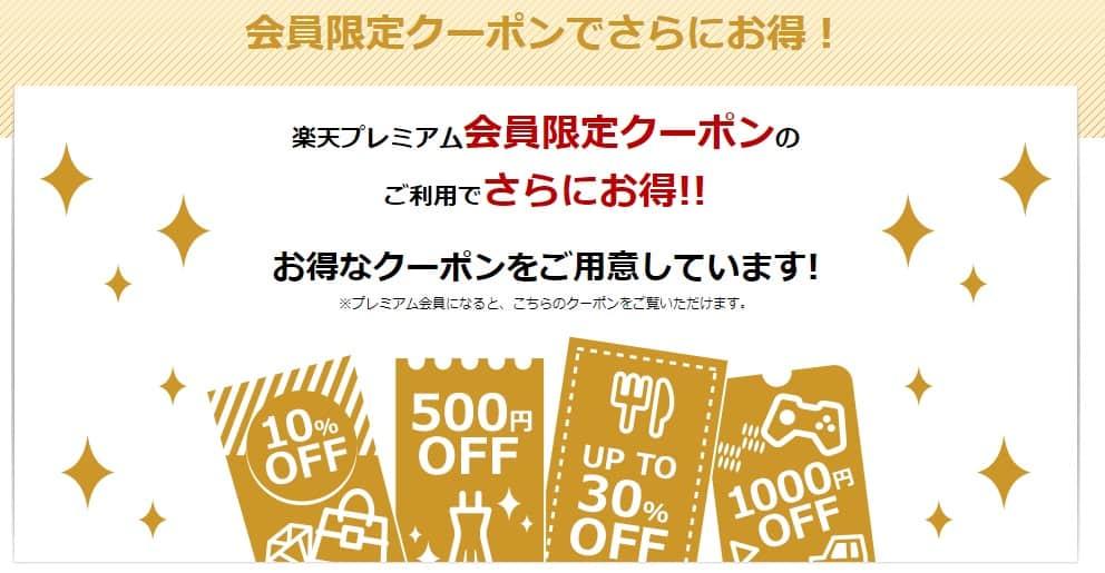 f:id:bonjinkurashi:20180603144516j:plain