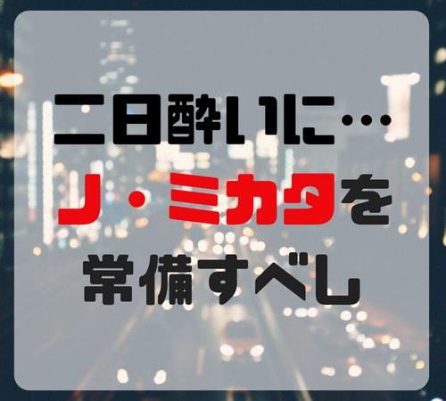 f:id:bonjinkurashi:20180603165214j:plain