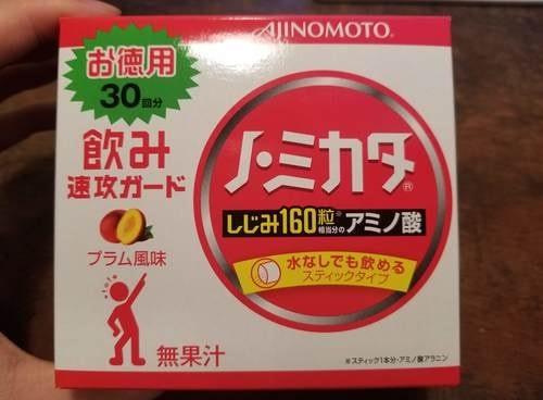 f:id:bonjinkurashi:20180603170727j:plain