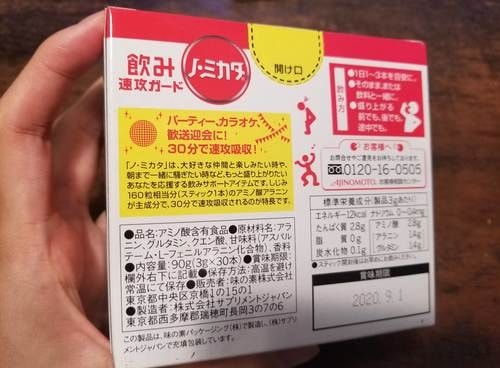 f:id:bonjinkurashi:20180603192239j:plain